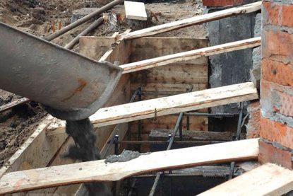 Ремонт бетонного фундамента